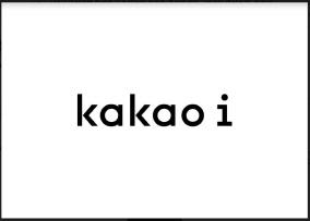 카카오 - 삼성전자 AI 협력